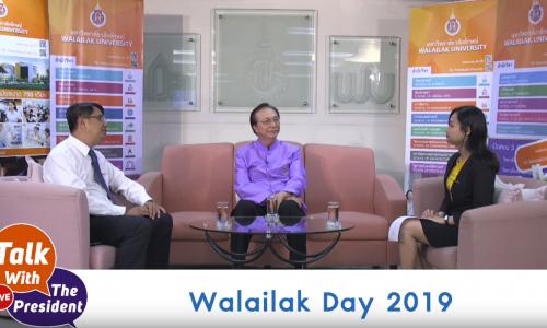 Walailak Day 2019