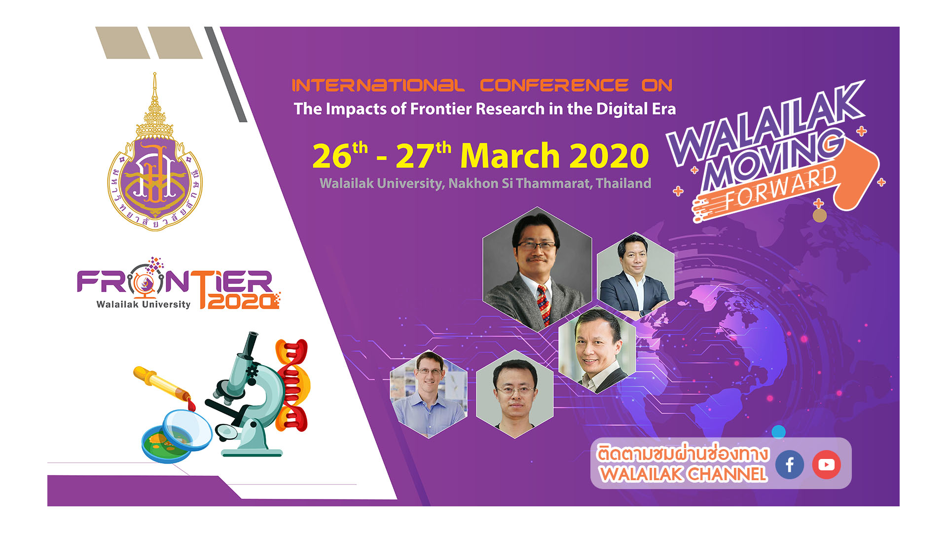 WALAILAK MOVING FORWARD - THE IMPACTS OF FRONTIER RESEARCHIN THE DIGITAL ERA